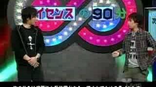 【ヨシモト∞ 2007-12-13】 http://www.fandango.co.jp/mugendai/