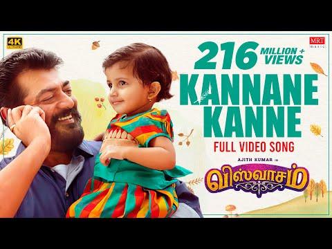Kannaana Kanney Full Video Song | Viswasam Video Songs | Ajith Kumar, Nayanthara | D Imman | Siva