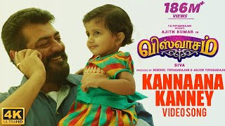 Download Kannaana Kanney Full Video Song | Viswasam Video Songs | Ajith Kumar, Nayanthara | D Imman | Siva