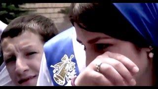 Песня Маме  Вся школа в слезах - Чеченская