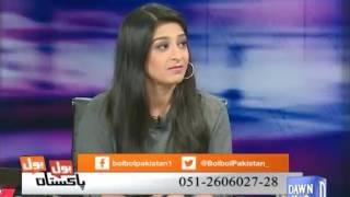 بول بول پاکستان، مارچ 22