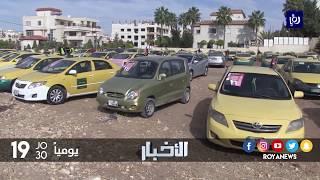 عشرات من سائقي التكاسي في عمّان وإربد ينظمون وقفة احتجاجية - (20-11-2017)