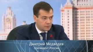 домен РФ. Д.Медведев о модернизации(, 2009-11-26T20:30:06.000Z)