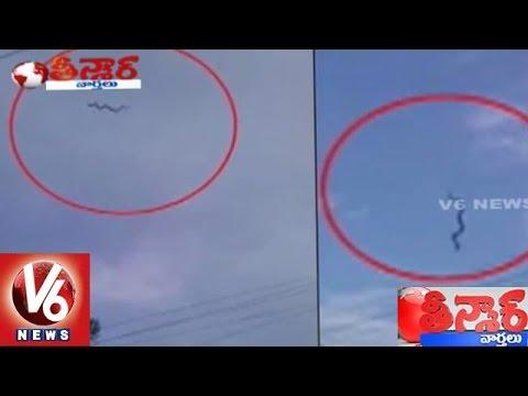 Flying Snake Caught on Camera in Gujarat | Teenmaar News - V6 News