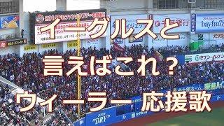 2019年3月31日 千葉ロッテマリーンズ vs 東北楽天ゴールデンイーグルス ...