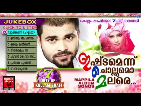 Kollam Shafi Hits 2015 | Ishtamonnu Chollumo Malare | Malayalam Mappila Songs New 2015