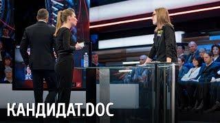 Кандидат.doc: Собчак и два напряженных эфира [04/12/17]