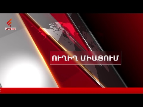 Ուղիղ միացում Հանրապետության հրապարակից | LIVE from Yerevan, Armenia HD