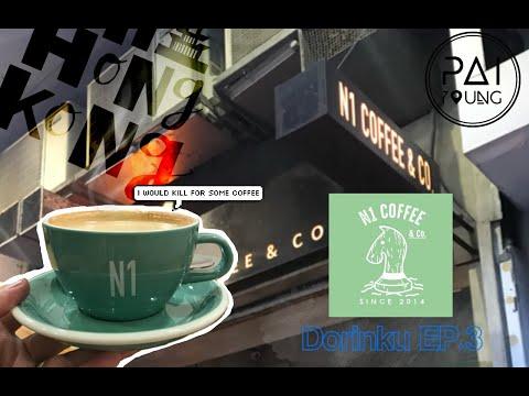 ยืนหนึ่งร้านกาแฟในฮ่องกง N1 Coffee & Co. ร้านดีฟรี wifi Dorinku EP.3