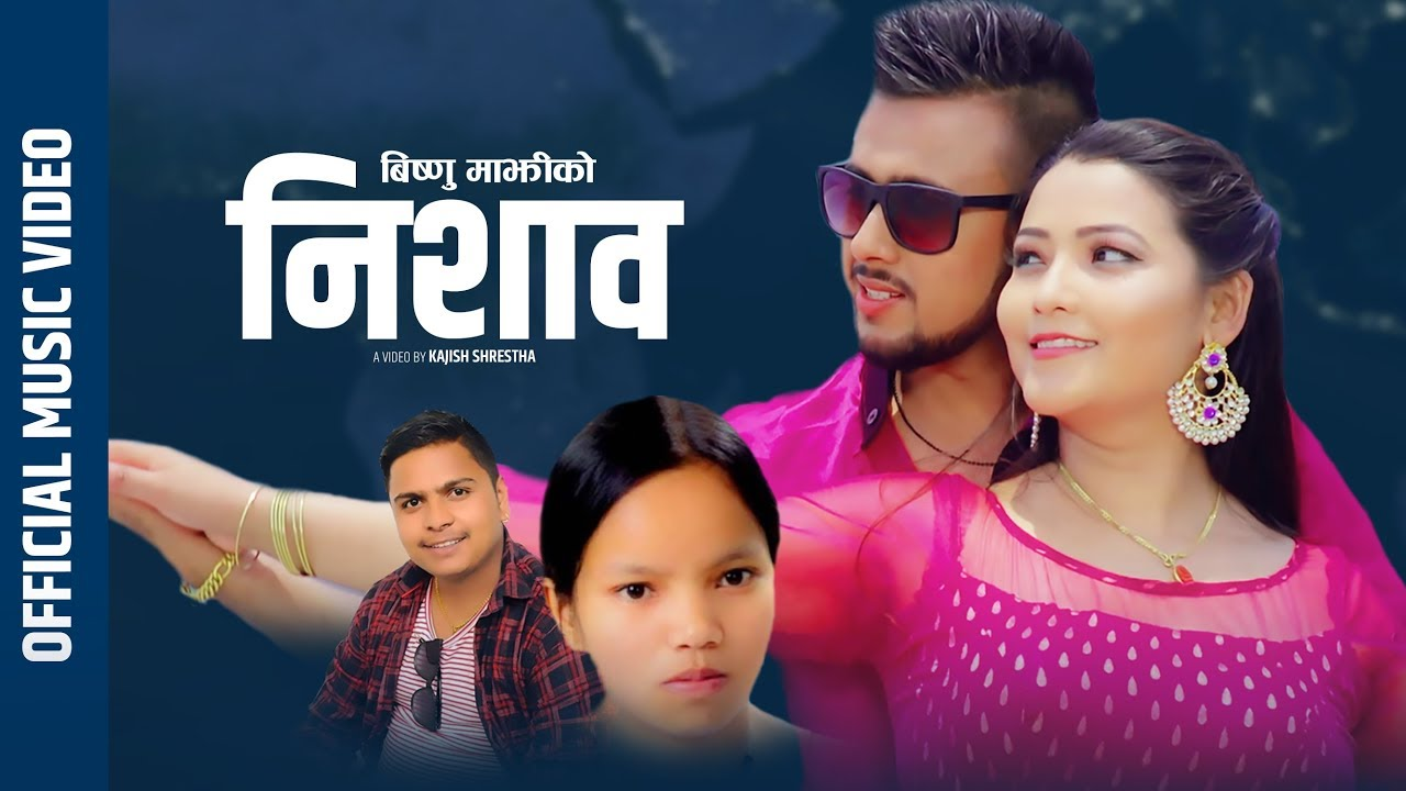 Bishnu Majhi's New Song 2076/2019 | NISHAB | निशाव | Rajendra Kandel _Ft. Bipesh & Anu