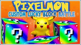 Pixelmon Custom LUCKY BLOCK BATTLE w/ FRIENDS!
