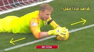 أفضل 20 تصدي لحارس مرمي في كرة القدم ....!! لن تصدق كيف انقذ الكرة