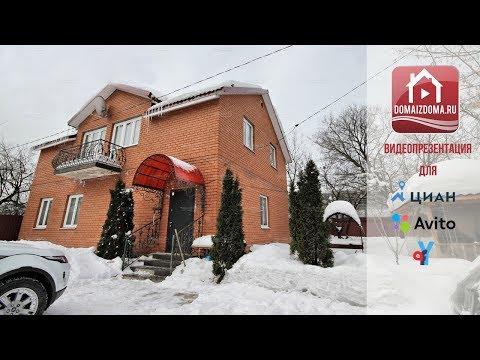 Видео-обзор дом Мытищи расположение Ярославское Дома из дома 766 Cian Avito Domaizdoma