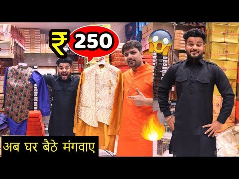 KURTA PAJAMA FOR MEN | CHEAPEST DESIGNER KURTA PAJAMA|Kurta | Indian Dress