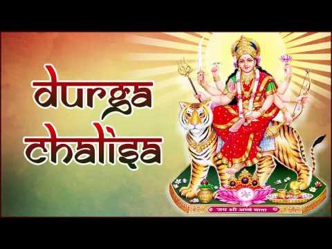 Durga Chalisa - Namo Namo Ambe Sukh karni - Durga Kavach - Hindi Devotional Songs - Durga Maa Songs