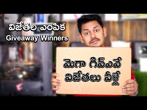 Mega Giveaway Winners Announcement || 15 Smart home security alarm in Telugu