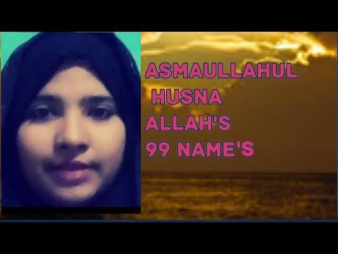 asmaul husna - 99 names of allah - Subhana Juhina