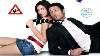 Прости за любовь (2008) русский трейлер
