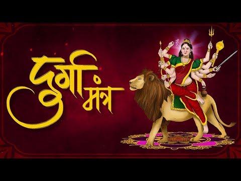Durga Mantra in Hindi with Meaning | Sarva Mangala Mangalye | Durga Puja