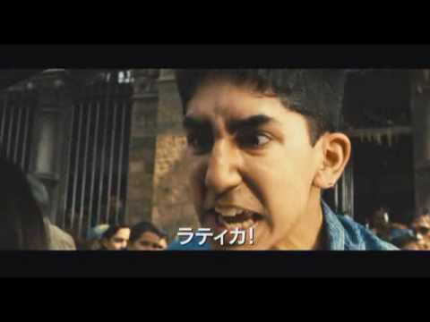 スラムドッグ$ミリオネア 予告編