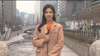[날씨] 전국 포근 서울 12도…밤부터 중부·경북 비 …