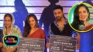Pooja Banerjee To Romance Aashish Chaudhary | EXCLUSIVE Interview | Dev