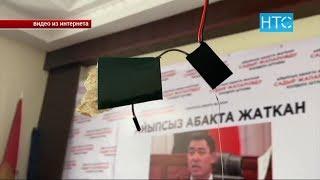 Новости  18.02.20  Дневной выпуск   13.00  НТС  Кыргызстан