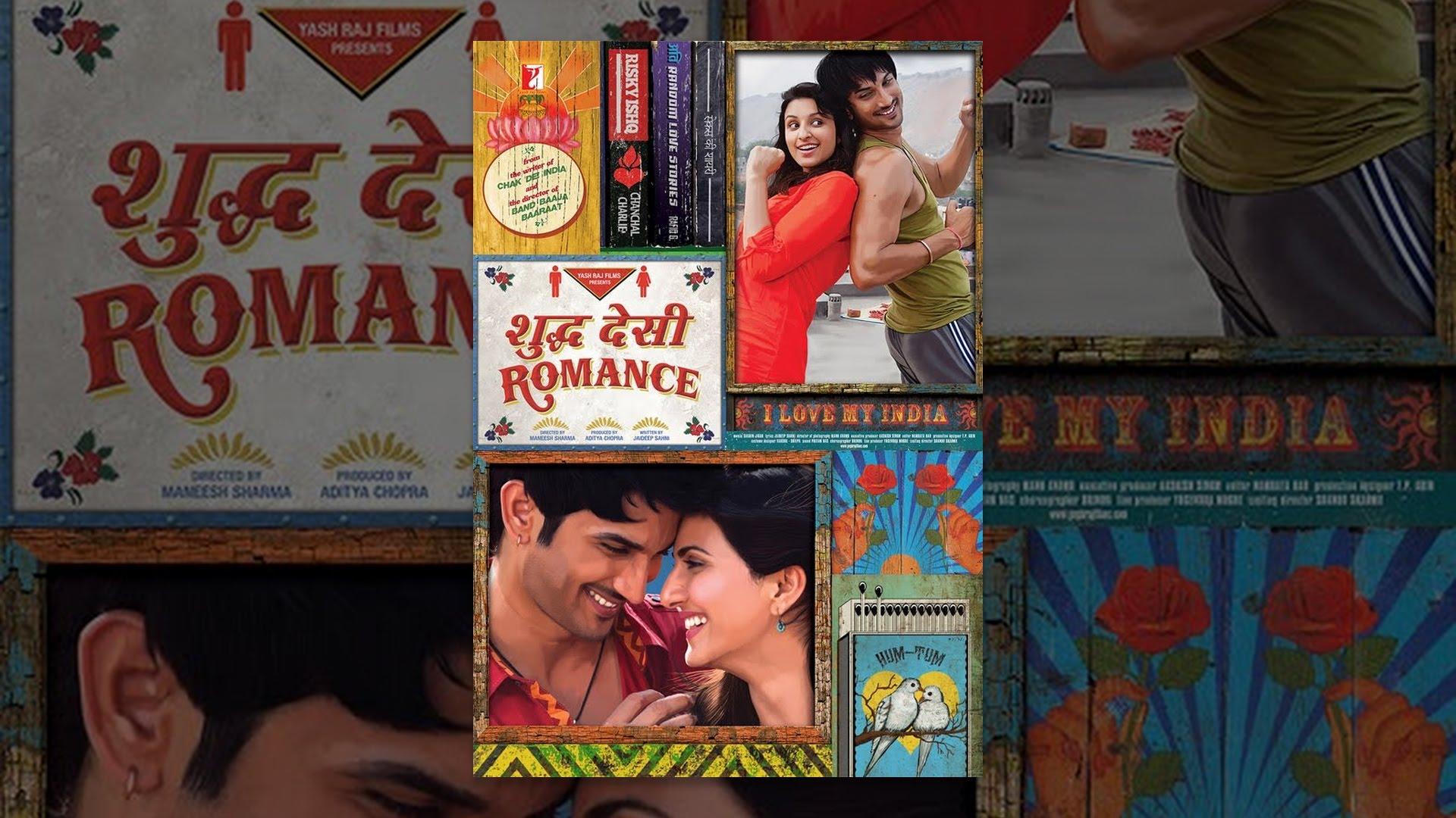 download shudh desi romance full movie
