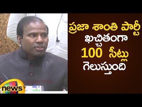 KA Paul Says Praja Shanti Party Will Win 100 Seats In AP 2019 Elections | KA Paul Press Meet