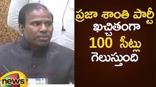 KA Paul Says Praja Shanti Party Will Win 100 Seats In AP 2019 Elections | KA Paul Press Meet