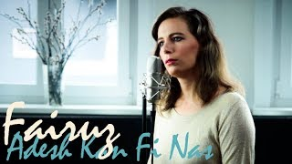 Fairuz - Adesh Kan Fi Nas (Cover by Maria GoJa) فيروز - قديش كان في ناس, غناء ماريا جويا