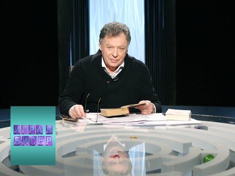 Василий Аксенов.