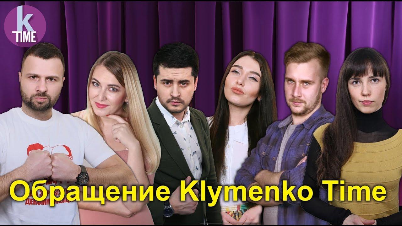 Правление Зеленского обернулась для украинцев разочарованием