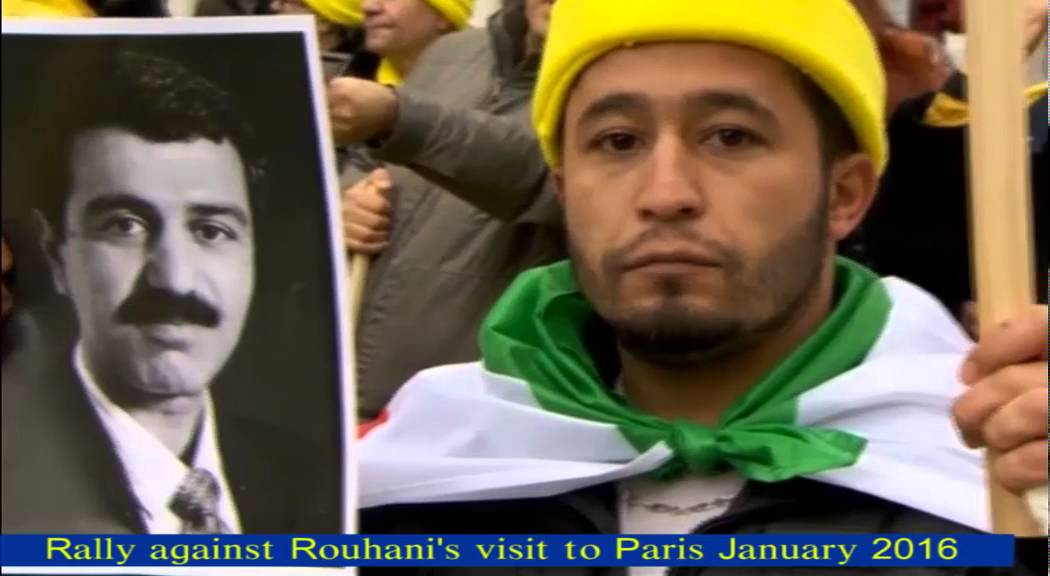 France: Paris Demo against Rouhani January 28, 2016