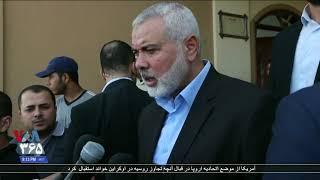 تونل چهارم حزب الله توسط اسرائیل کشف شد