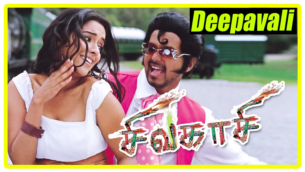 Image result for Sivakasi Deepavali song
