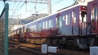 阪急神戸線 7000系7037F+7002F 通勤特急 阪急梅田 行 岡本~御影 通過