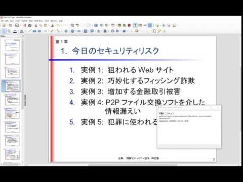 Rikaichan style word lookups in presentation slides with Popup Japanese Dictionary for Windows
