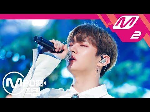 [MPD직캠] 워너원 린온미 윤지성 직캠 '영원+1' (WANNA ONE Lean On Me YOON JI SUNG FanCam)   @MCOUNTDOWN 2018.6.14