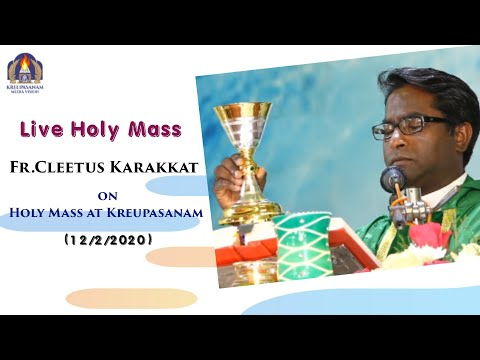 fr cleetus karakkat on holy mass at kreupasanam 12 2 2020 latin adoration holy mass visudha kurbana novena fr v.p joseph kreupasanam alappuzha marian bible convention christian catholic songs live rosary kontha friday saturday testimonials miracles jesus   adoration holy mass visudha kurbana novena fr v.p joseph kreupasanam alappuzha marian bible convention christian catholic songs live rosary kontha friday saturday testimonials miracles jesus