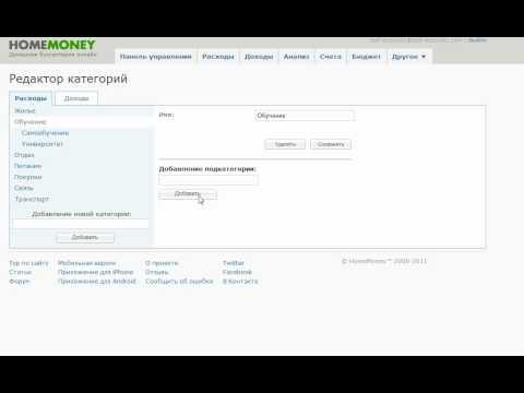 Главная - HR-Analytics Online