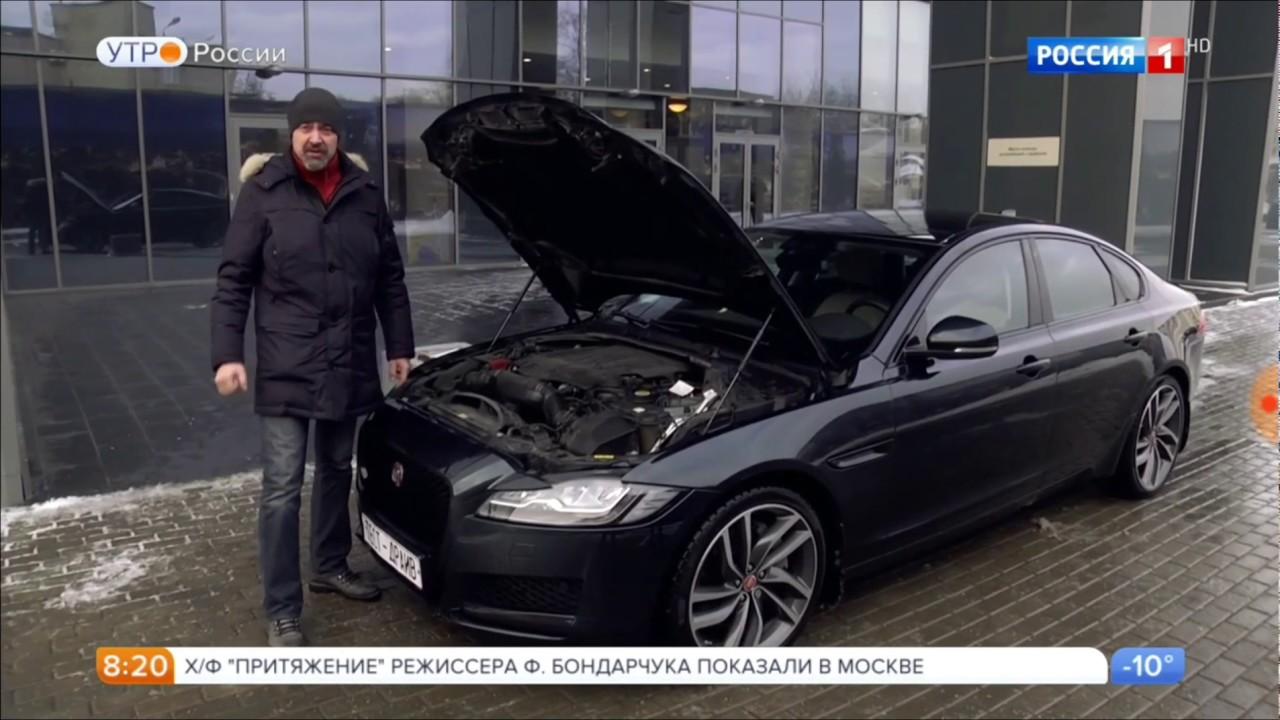 Jaguar XF: цена, технические характеристики.Тест драйв.Видео обзор.