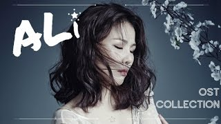 Video ALi (알리) - OST COLLECTION download MP3, 3GP, MP4, WEBM, AVI, FLV April 2018