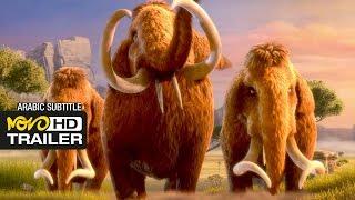 Evolution Man - Movie Trailer 2015 [HD] English