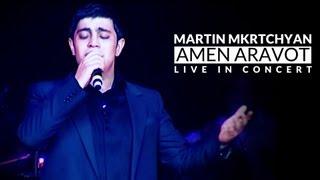 Martin Mkrtchyan - Amen aravot (Live in Concert)
