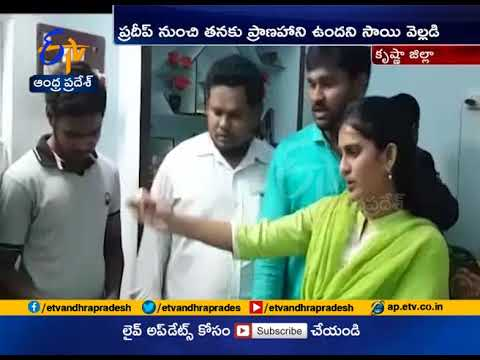 Jesus Miracles Row | Pastor Pradeep Aide Lodges Complaint | in Gudivada PS