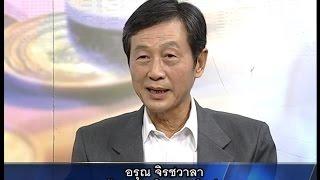 MONEY TALK - TPP กับผลกระทบไทย - พฤศจิกายน 2558