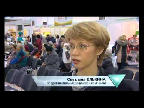 Последние новинки медицины в Перми