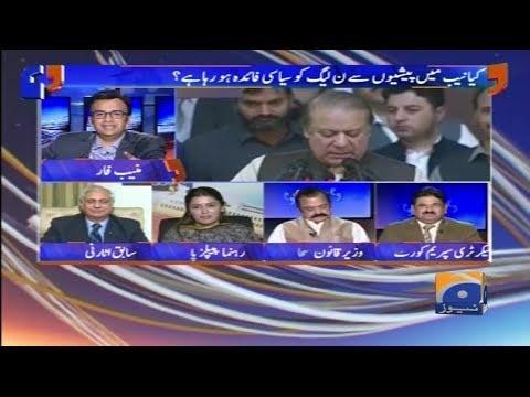 Aapas Ki Baat - 09 October 2017 - Geo News