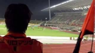 レノファ山口VSギラヴァンツ北九州 試合終了〜中山仁斗チャント
